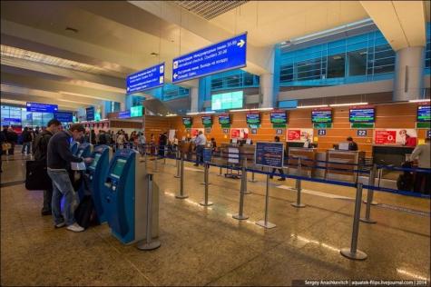 Ваэропорту Симферополя пропала семья изИзраиля