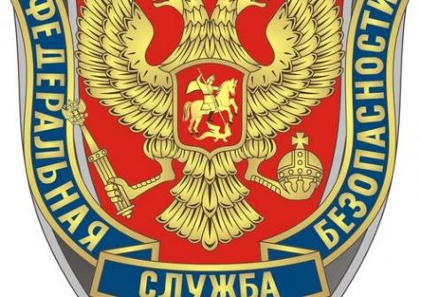 ФСБ иСК закупили программы для взлома iPhone