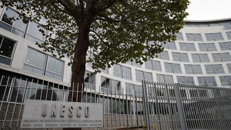 «Ландшафты Даурии» в РФ иМонголии признали объектом Всемирного наследства ЮНЕСКО