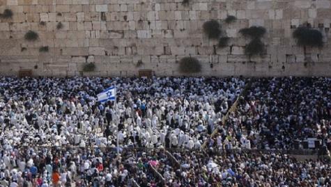 Израиль замораживает сотрудничество сЮНЕСКО из-за резолюции поИерусалиму