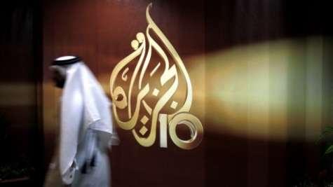 ОАЭ требуют отООН закрытия катарского канала «Аль-Джазира»