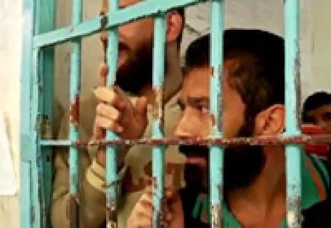 ВЕC выступили против закона Израиля о смертельной казни для террористов