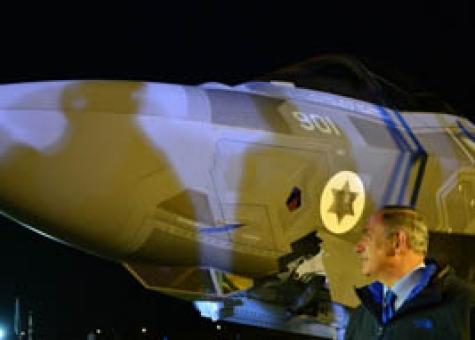 1-ый полет пары израильских F-35 сняли навидео