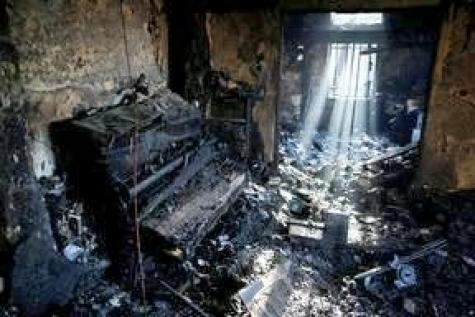 ВИзраиле вбеспощадных поджогах подозревают уже неменее 3-х десятков человек