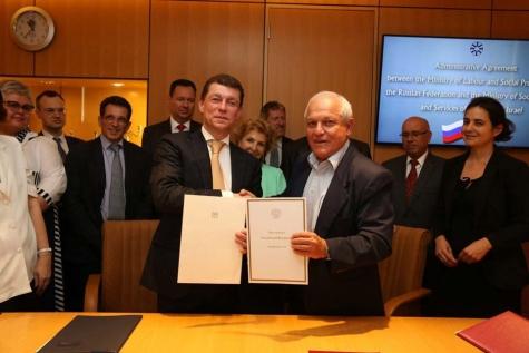 РФ иИзраиль утвердили протокол реализации контракта овыплате пенсий