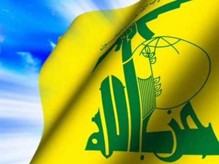 Житель Швеции схвачен вИзраиле засотрудничество с«Хизбаллой»