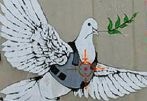 Госдеп отозвал разрешение Организации освобождения Палестины работать вВашингтоне