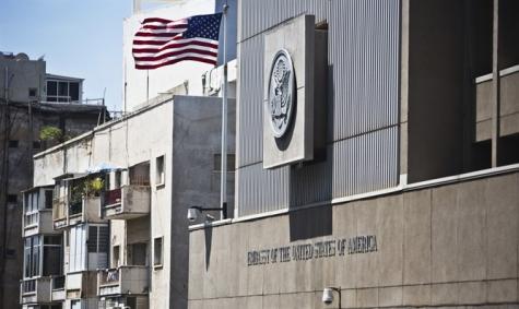 СМИ назвали дату принятия Трампом Иерусалима столицей Израиля