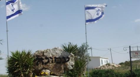 EC осудил легализацию израильских поселений вПалестине