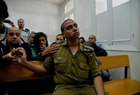 Началось совещание военного суда поделу Эльора Азарии