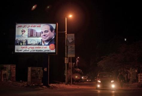 Израиль помогает Египту воевать против боевиков наСинае