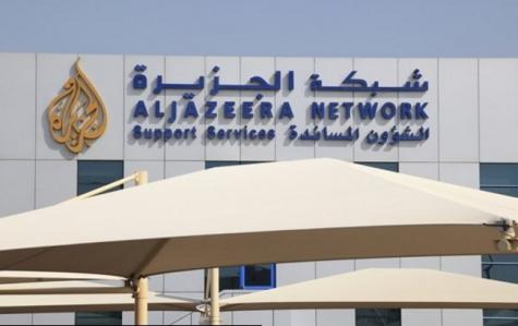 Израиль отзывает аккредитацию AlJazeera из-за «подстрекательства» кнасилию