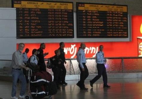 Израиль внес всписок персон нон грата уполномоченных 20 неправительственных компаний