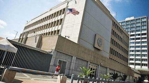 Посольство США могут перенести изТель-Авива вИерусалим