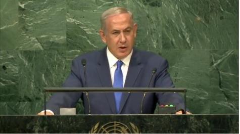 Нетаньяху назвал смелой ихраброй речь Трампа вмеждународной Организации Объединенных Наций (ООН)