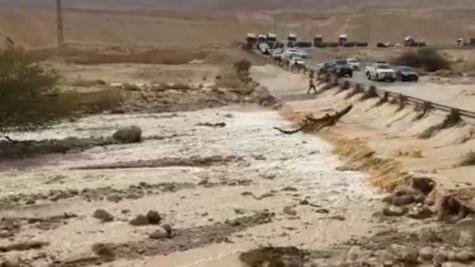 Наводнение вИзраиле: Несколько детей находятся вкритическом состоянии